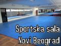 Sportska sala Novi Beograd