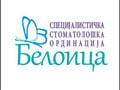 Stomatološka ordinacija Beloica