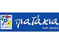 Grčka muzička taverna Piatakia