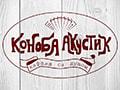 Konoba Akustik