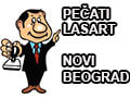 Pecati Lasart Novi Beograd