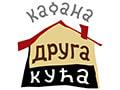Restoran Druga kuca