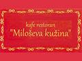 Restoran Miloseva Kuzina