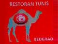Restoran Tunis