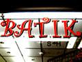 Batik Indonezija
