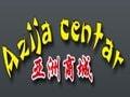 Azija Centar Nis