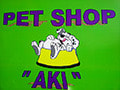 Pet Shop Aki