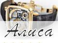 Casovnicarsko zlatarska radnja Alisa