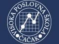 Visoka poslovna skola strukovnih studija, Cacak