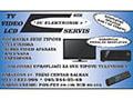DC elektronik plus - TV servis