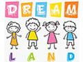 Predškolska ustanova Dream Land