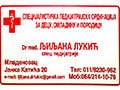 Dr Lukić specijalistička pedijatrijska ordinacija