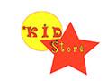 Kid Store dečija garderoba i oprema za decu