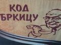 Restoran Kod Brkicu