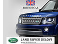 British car autodelovi i servis za Land Rover