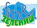Restoran FISH & ZELENIŠ
