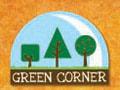 Green Corner ozelenjavanje i prateća oprema