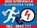 Električar TOMA