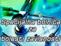 Specijalna bolnica za bolesti zavisnosti
