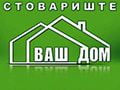 Gradjevinski materijal Vaš Dom