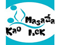 Masaža Kao Lek fizioterapeuti