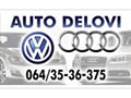 Auto delovi VW Touran, Passat B6, Golf 5, Golf 5+, Caddy