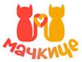 Dečija rođendaonica 3 Mačkice
