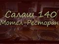 Restoran Salaš 140