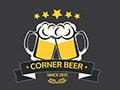 Corner Beer kuvana jela