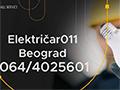 Električar Beograd 011