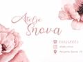 Atelje Snova cvećara