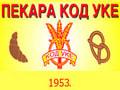 Pekara Kod Uke