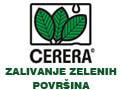 Zalivanje zelenih površina Cerera