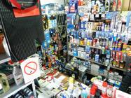 Prodavnica auto delova u Zemunu