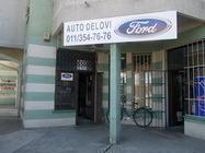 Čupa Ford