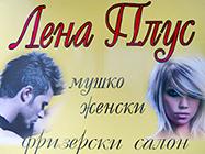 Frizerski salon Lena Plus