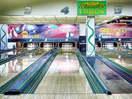 Bowling Zemun
