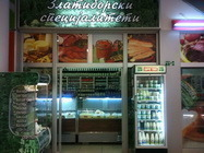 Zlatiborski specijaliteti Suvat