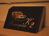 Nacionalni restoran u Zemunu