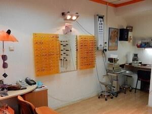 Optičarska radnja Optiland