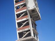 PNK Beton dijamantsko sečenje i bušenje betona