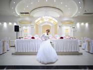 Sala za venčanja Beograd