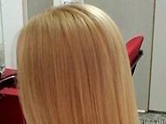 Svadbene frizure Mirijevo