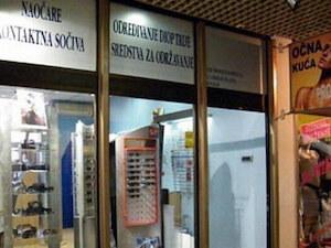 Oftalmološka ordinacija Pro Lens, Banjica, Voždovac, Beograd