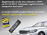 Tehnički pregled putničkih vozila