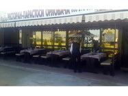 Restoran Parastosi Orlovača