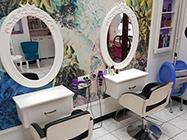 Frizerski salon Mis Šiz