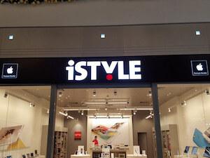 Reklame-GSR-iStyle