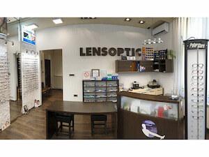 Opticarska radnja Lensoptic
