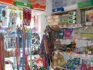 Pet shop Hrčak